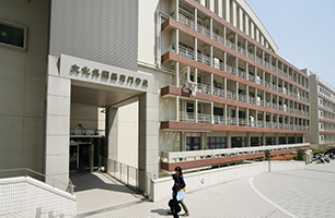 Bunka Institute of Language building