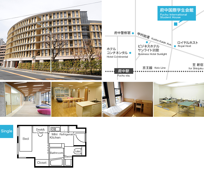Fuchu international Student House