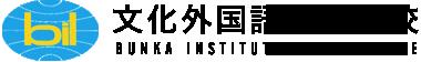 TH/BUNKA INSTITUTE OF LANGUAGE