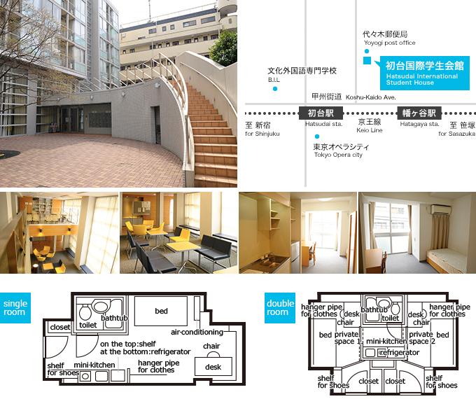 Hatsudai International Student House