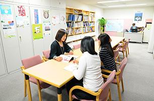 文化學園國際交流中心