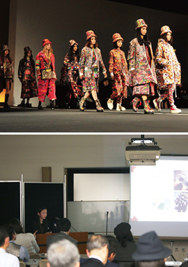 文化ファッション大学院大学