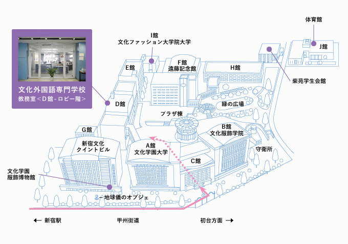 文化学園キャンパスマップ